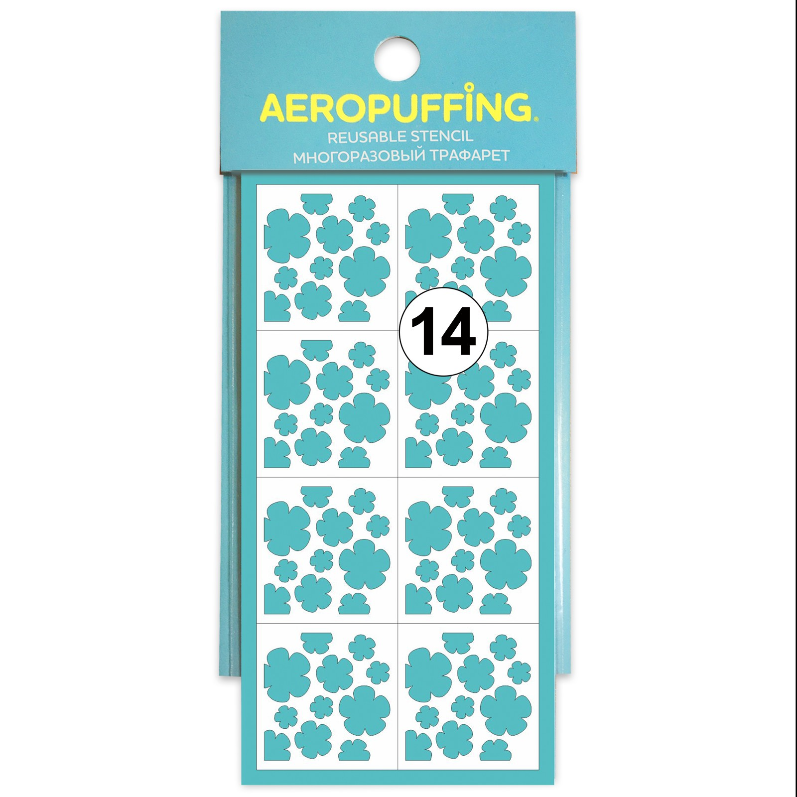 Aeropuffing Reusable Stencil No14 Fun Flowers