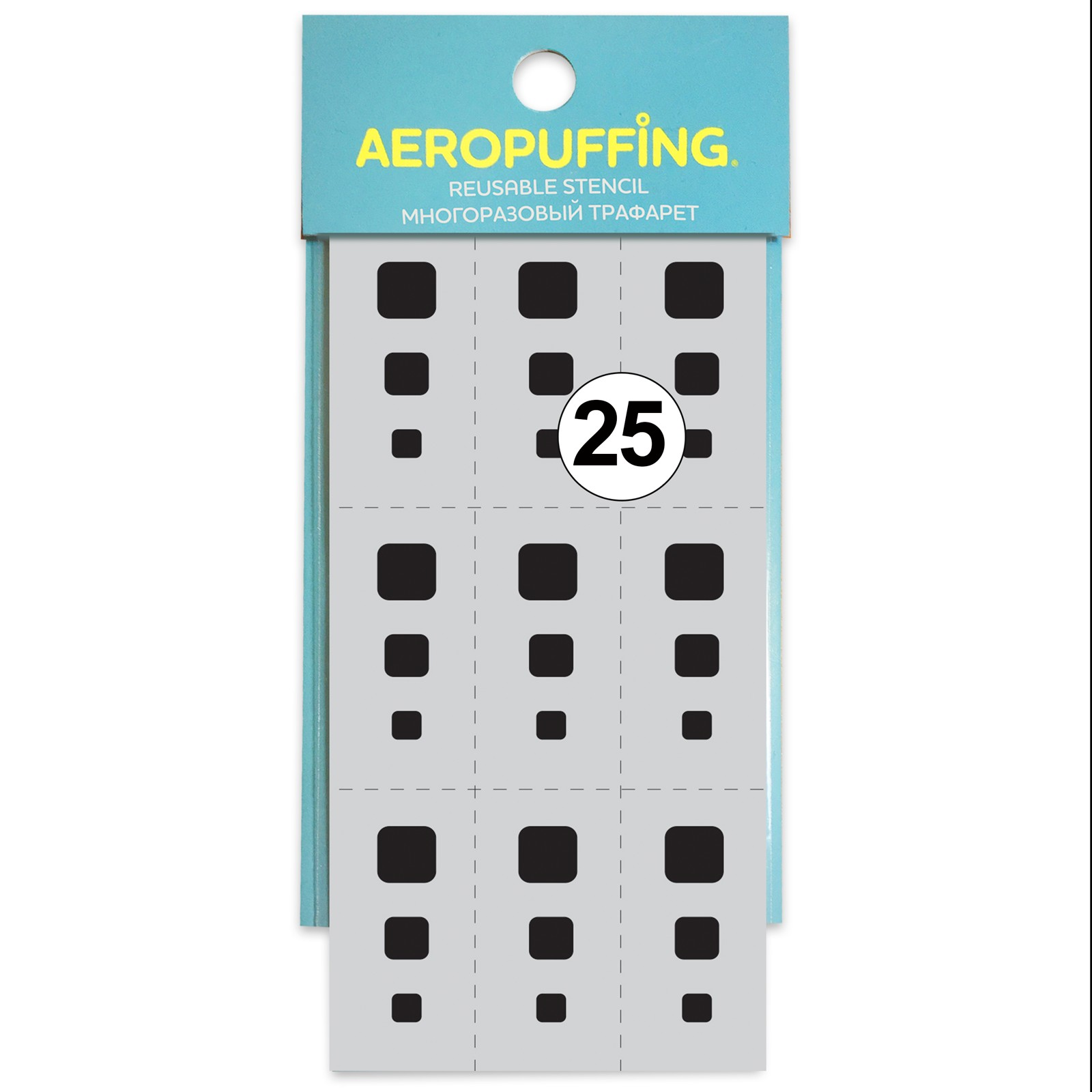 Aeropuffing Reusable Stencil No25 Rounded Square