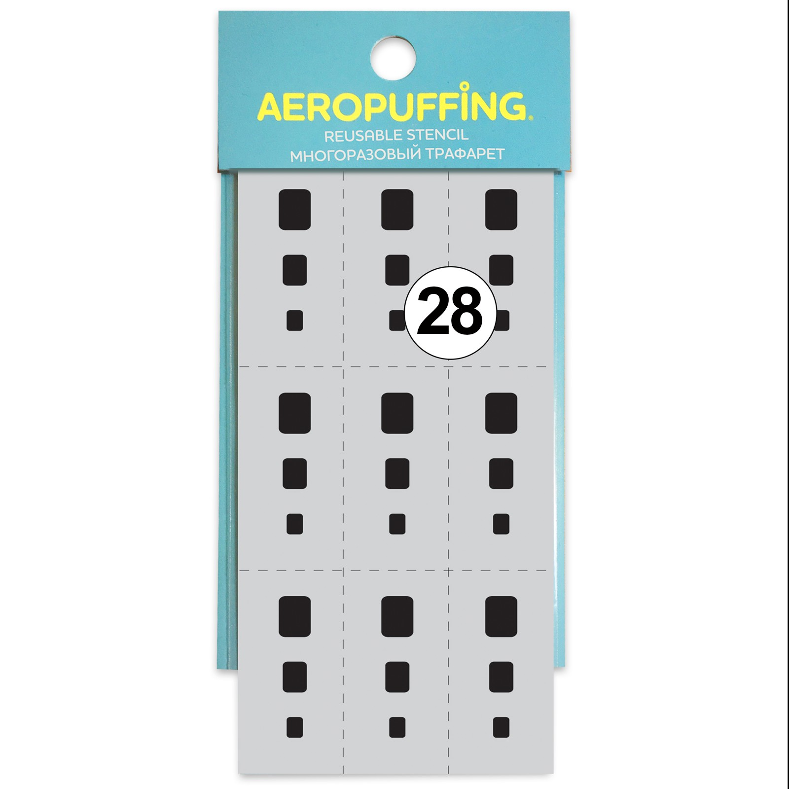 Aeropuffing Reusable Stencil No28 Rounded Rectangle